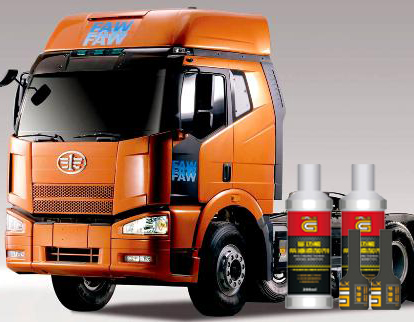 GALX-C8 Diesel Energy-saving and Emission- reduction additive