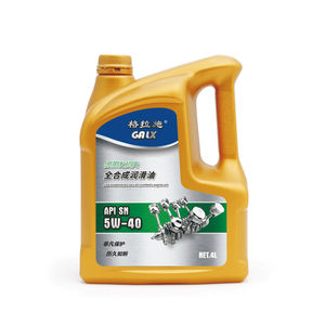 GTL low evaporation loss fully synthetic engine oils API SN SAE 5W30