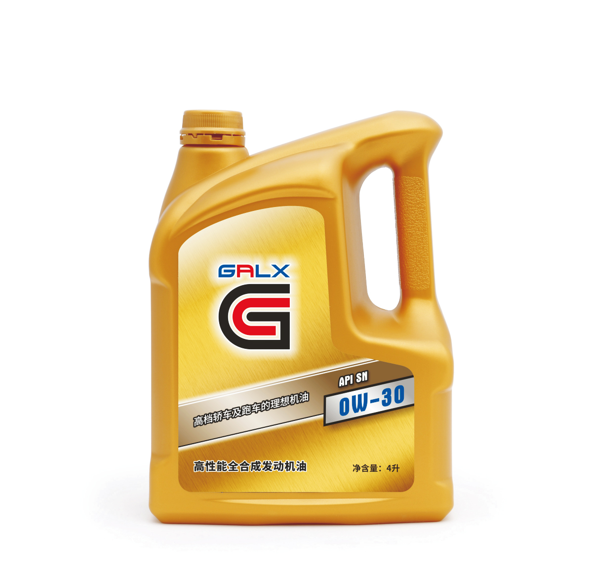 100% PAO High-performance fully Synthetic Engine Oil API SN SAE 0W/30